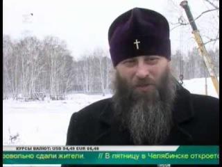 В Челябинске вбили первую сваю на месте будущего кафедрального собора (сюжет 31 канала)