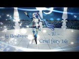 [MMD] IU (아이유) - Cruel fairy tale (잔혹동화)