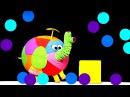 Мультики для самых маленьких: Что это, Мойа? Развивающий мультик, 17 серия. Цвета для детей 어린이만화