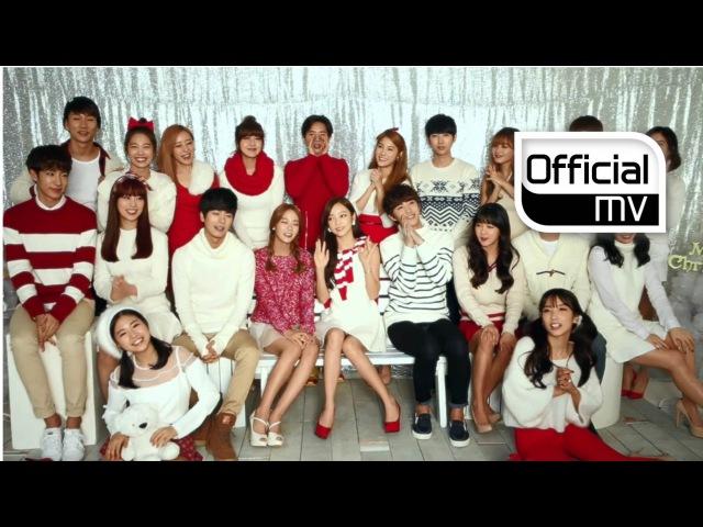 [MV] DSP FRIENDS(KARA, RAINBOW, OH JONG HYUK, A-JAX, DSP Girls_So Min Chae Won) _ White