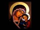 Basiani Ensemble: Georgian Polyphony Singing - Religious Songs