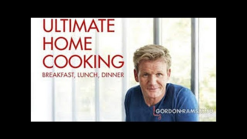 Домашняя кухня Гордона Рамзи выпуск 15