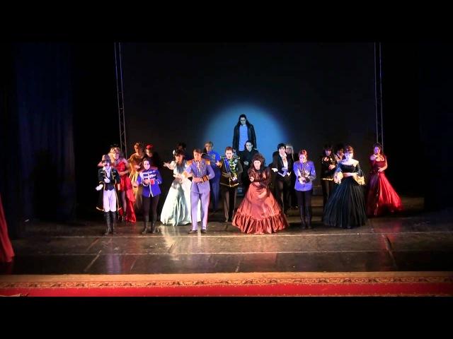 2012 мюзикл Элизабет Пролог