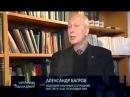 Научные доказательства о существовании Бога (часть 1)