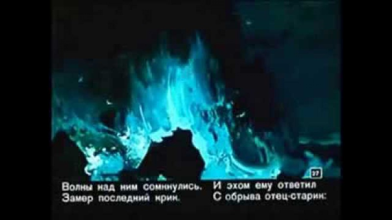 Баллада Р.Л.Стивенсона Вересковый мёд