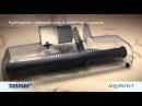 Моющий пылесос Zelmer Aquawelt 919.0 — обзор возможностей
