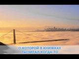 «Это любовь», Пугачева Алла, Галкин Максим: караоке и текст песни