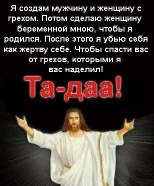https://pp.vk.me/c622718/v622718158/f8a1/iXEVjzxAMOs.jpg