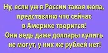 """Путин зомбирует россиян в стиле Оруэлла: """"Вывоз капитала из РФ составил 130 млрд долларов. Но эти деньги никуда не делись"""" - Цензор.НЕТ 2523"""
