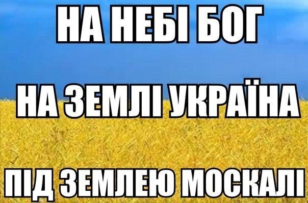 Во многих районах Донецка слышны одиночные залпы и взрывы, - мэрия - Цензор.НЕТ 1001
