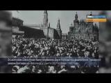 Празднование Дня Победы 9 мая 1945 года
