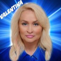Валентина Bora