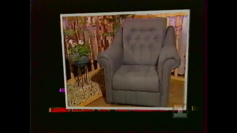 [staroetv.su] Титры Пиф и Геркулес и реклама (1 канал Останкино, 1993) Совин, Гермес, Реком, Центр быстрого чтения