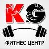"""""""KISEL GYM""""- фитнес центр"""