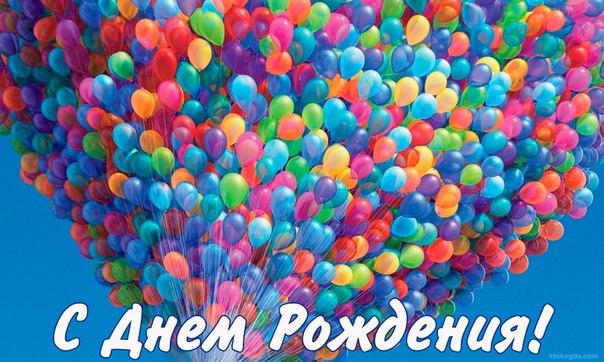 С днём рождения, Лерочка! - Rusbiathlon ru