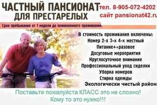 интернат для престарелых удмуртия