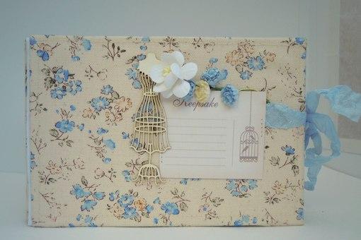 Именная открытка с днем рождения любовь