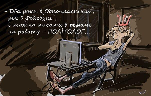 Сообщение об убийстве Калашникова и Бузины политологу Фесенко  отправили c немецкого почтового сервиса, - СБУ - Цензор.НЕТ 9792