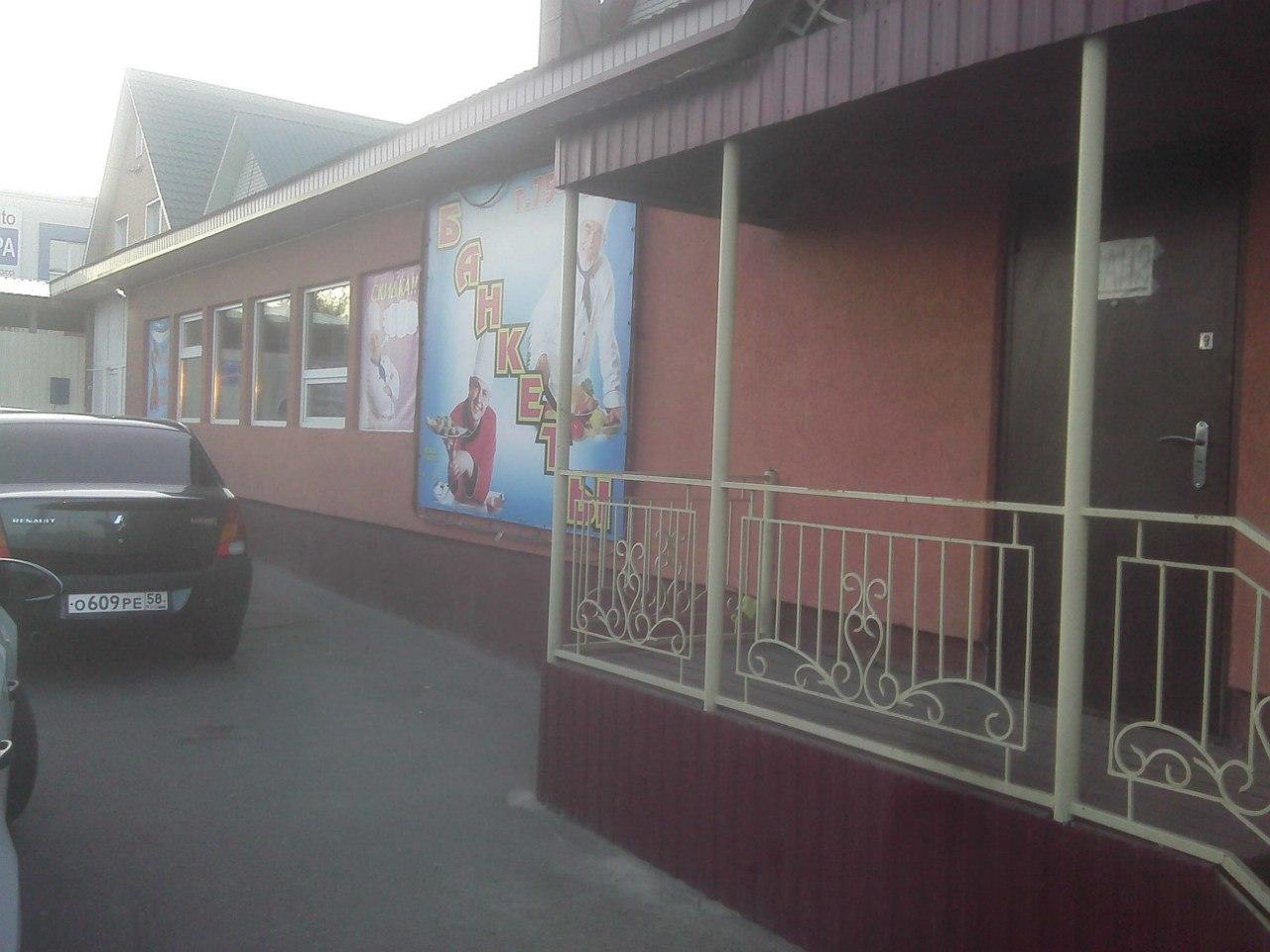 Сауна Умет в Пензе, описание, фотографии, цены.