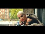 Rita Ora - Poison (HD) (2015) (New) (Албания/Великобритания) (Pop) (Абсолютный хит)