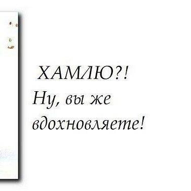 Катя Антонова - фото №8