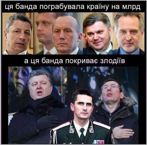 Тимошенко объявила о начале подготовки к референдуму о запрете продажи земли - Цензор.НЕТ 4079