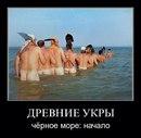 Александр Константинов фото #23