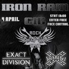 Iron Rain GIG (Вход FREE)