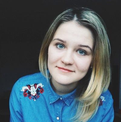 Дарья Аксенова