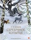 www.labirint.ru/books/381243/?p=7207
