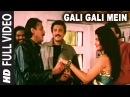 Gali Gali Mein Full HD Song | Tridev | Jackie Shroff, Sonam