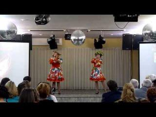 М.Попова и А.Голодяева - Город Дзержинск (вручение премии