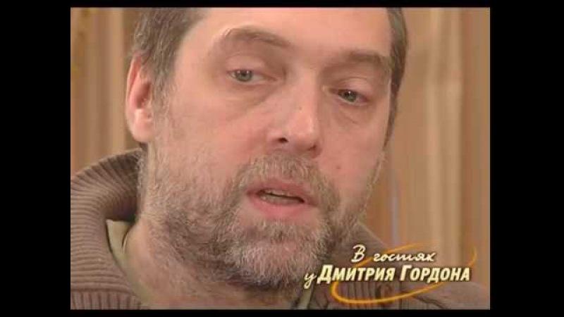 Никита Высоцкий. В гостях у Дмитрия Гордона. 23 (2009)