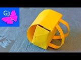 Оригами портфель