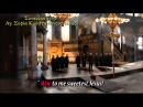 Greek Orthodox Byzantine Chant: Kabarnos Nikodimos.Καβαρνός Νικόδημος_ Live