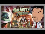 Мультреволюция - Gravity Falls/Гравити Фолз (обзор мультфильма)