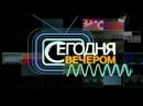 Сегодня вечером: Пугачева и братья Гадюкины (01.12.12