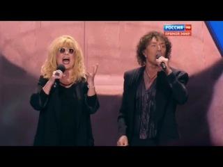 Алла Пугачева и Валерий Леонтьев - Поздно [8 день] (Новая волна 2015) 09 10 2015
