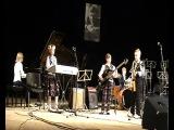 Детский джазовый ансамбль И Вольпова и В Свинарь Night in Tunisia