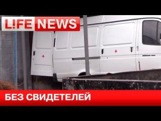 Тело Жанны Фриске привезли в морг на Николо-Архангельском кладбище