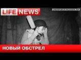 30 июня 2015 Украинская армия ночью вновь обстреляла блокпост ЛНР