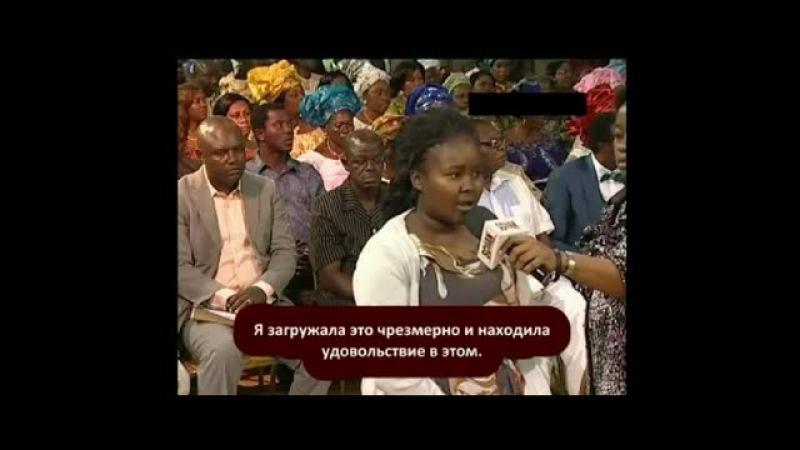 КАК НЕПРИСТОЙНЫЕ ВИДЕОРОЛИКИ И БЛУДНЫЕ ГРЕХИ РАЗРУШАЮТ ЖИЗНИ ЛЮДЕЙ