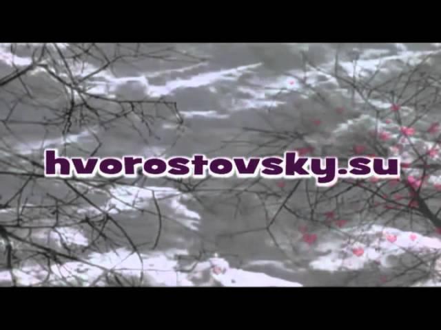 Дмитрий Хворостовский. По-осеннему кычет сова