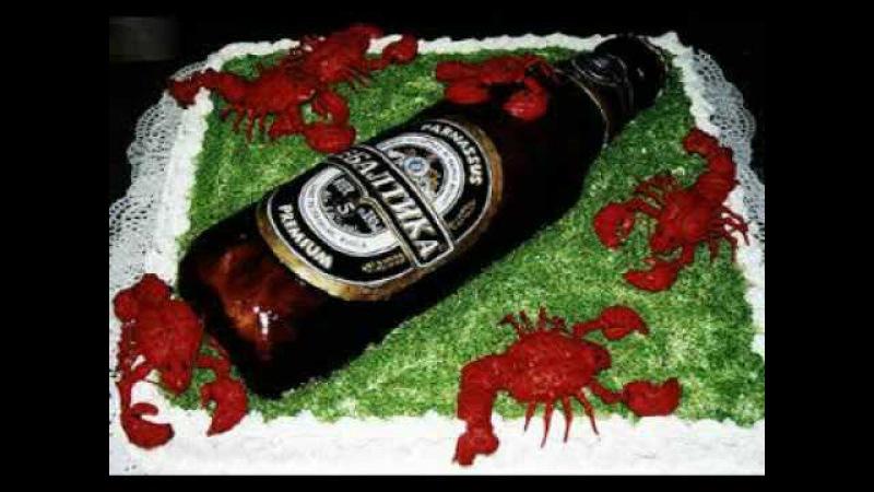 Пиво с раками Поручик Ржевский