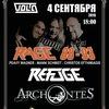 RAGE 88-93 = REFUGE, ARCHONTES в Москве 04.09