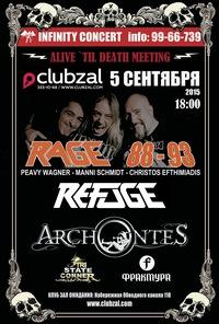 05.09 - Rage 88-93 = Refuge, Archontes в С-Пб!
