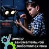 Центр Занимательной Робототехники Лысьва