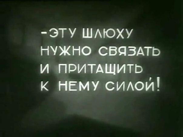 ты холодна: