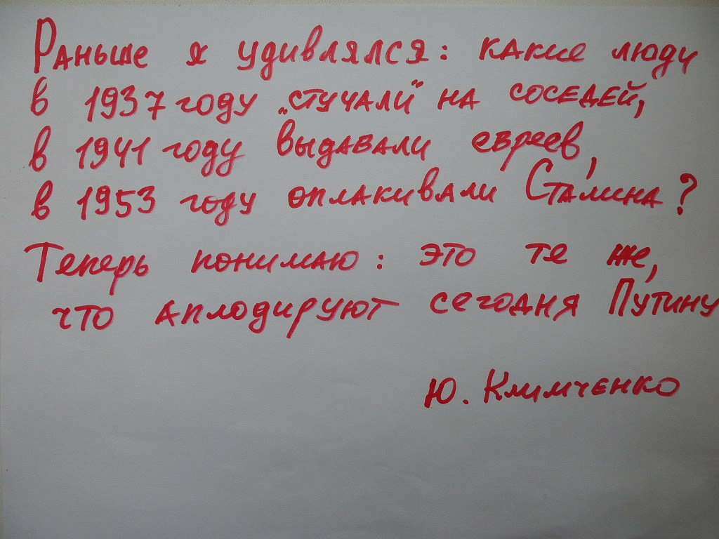 В Украине по-прежнему находятся сотни российских военнослужащих, - НАТО - Цензор.НЕТ 4245