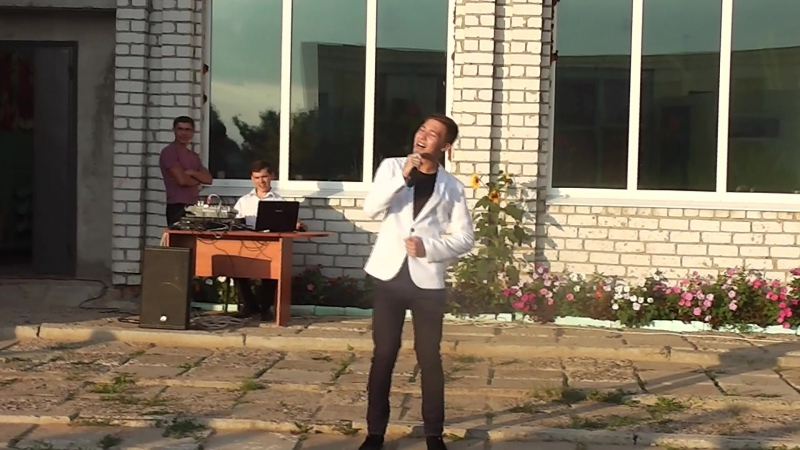 Михаил Араскал - Таван ял